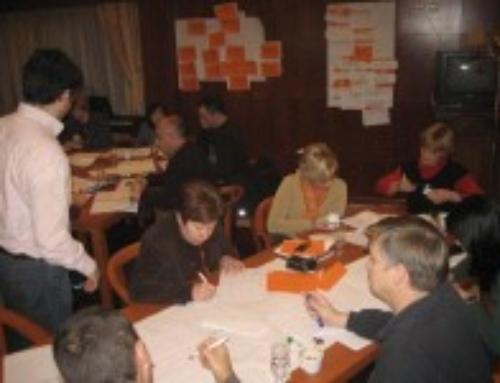 Škola evropskih integracija – Seminari