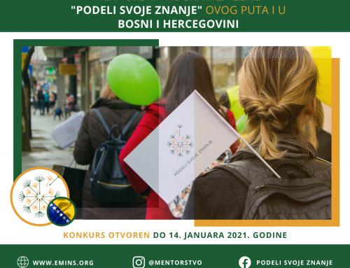 """OTVOREN KONKURS za mentorine iz Bosne i Hercegovine – Mentorski program za žene """"Podeli svoje znanje"""""""
